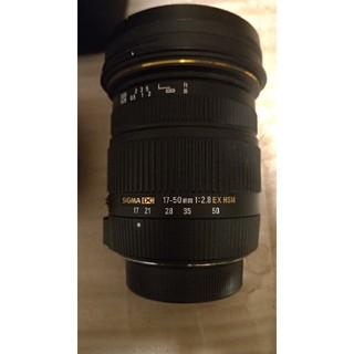 シグマ(SIGMA)のシグマ 17-50mm f2.8 ニコン Fマウント(レンズ(ズーム))