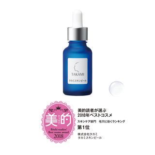 タカミ(TAKAMI)のTAKAMI角質美容水(美容液)