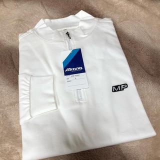 ミズノ(MIZUNO)の新品‼︎Mizuno トップス(Tシャツ/カットソー(七分/長袖))