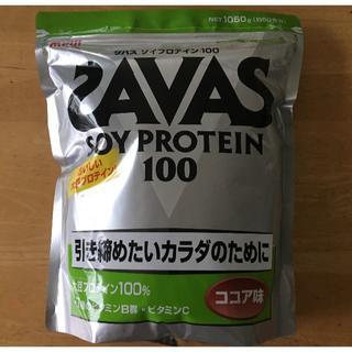 ザバス(SAVAS)のザバス ソイプロテイン100 ココア味 1050g SAVAS(プロテイン)