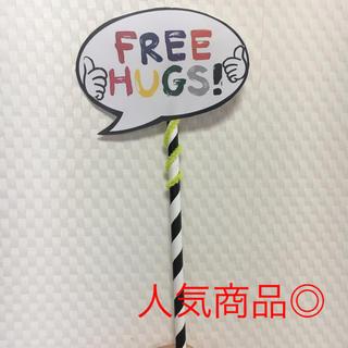 キスマイフットツー(Kis-My-Ft2)のキスマイハンドメイド 〜フォトプロップス(フォトプロップス)