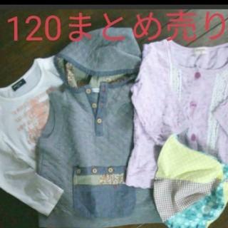 ティンカーベル(TINKERBELL)の女の子まとめ売り 120(Tシャツ/カットソー)