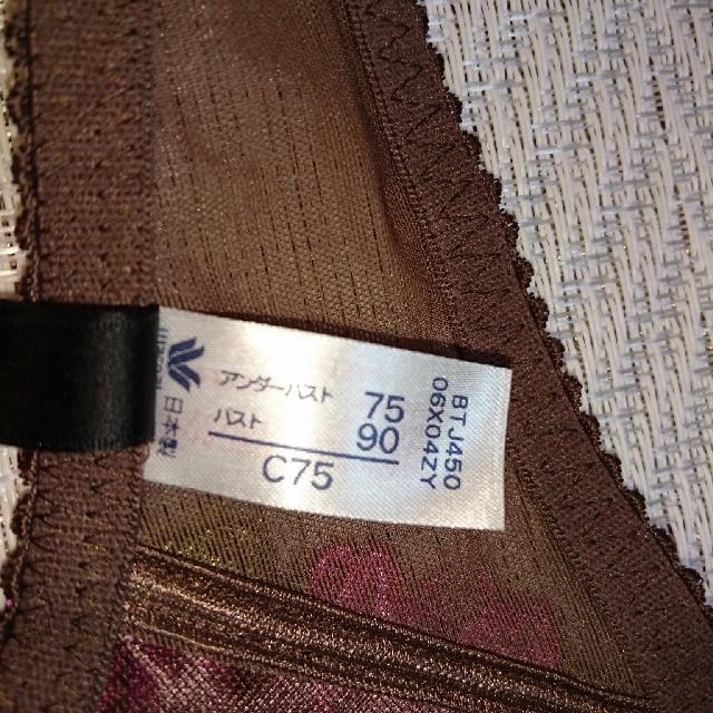 Wacoal(ワコール)の【新品】サルート  C75  三点セット レディースの下着/アンダーウェア(ブラ&ショーツセット)の商品写真
