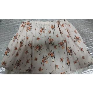 ドスチ(Dosch)の花柄スカート(ひざ丈スカート)