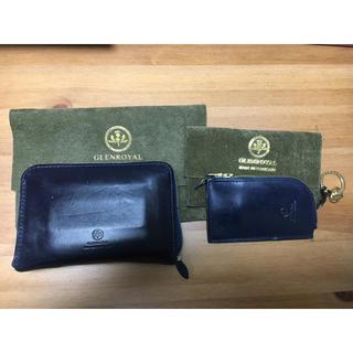 グレンロイヤル(GLENROYAL)のグレンロイヤル  財布、キーケースセット(折り財布)