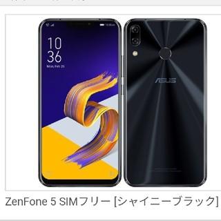 エイスース(ASUS)の【新品未開封】ZenFone 5 (ZE620KL)(スマートフォン本体)