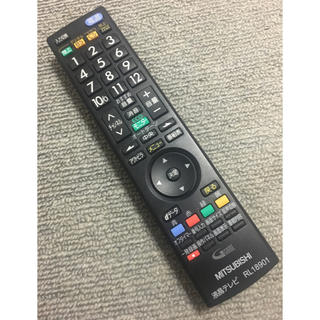 ミツビシ(三菱)の三菱 MITSUBISHI 液晶テレビリモコン RL18901 ミツビシ(テレビ)