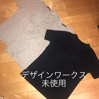 週末値下デザインワークス  Tシャツ  3枚セット  未使用