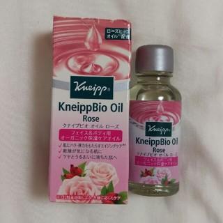 クナイプ(Kneipp)の❮新品❯クナイプビオオイルローズ(ボディオイル)
