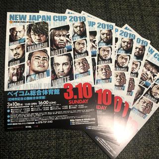 新日本プロレス フライヤー 3.10尼崎 5枚(格闘技/プロレス)