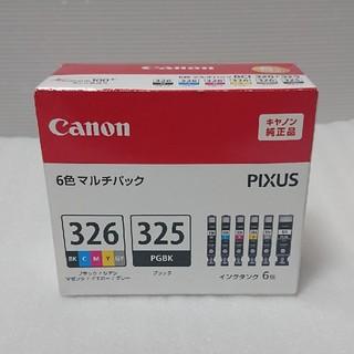 キヤノン(Canon)のCanon BCI-325 326 6色マルチパック 【箱を空けて発送します】(PC周辺機器)