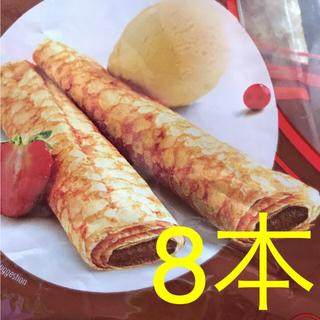 コストコ(コストコ)のセール☆フランス産 ヘーゼルナッツ風味 チョコクレープ 8本(菓子/デザート)