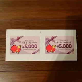 スカイラーク(すかいらーく)のすかいらーく株主優待カード(レストラン/食事券)