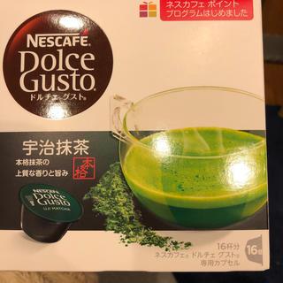 ネスレ(Nestle)のドルチェグスト 訳あり(茶)