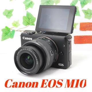 キヤノン(Canon)の❤️WiFi機能搭載でスマホへ❤️自撮りもOK❤️Canon EOS M10(ミラーレス一眼)
