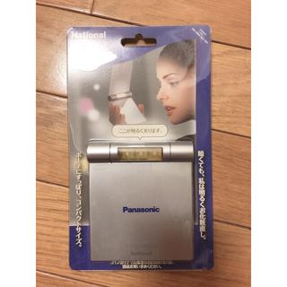 パナソニック(Panasonic)のPanasonic あかり付きミラー キラ•ミラ(ミラー)