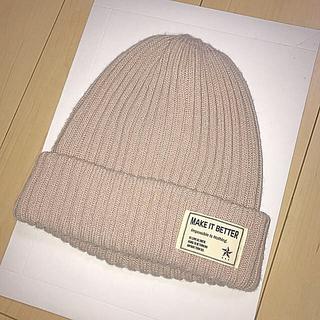 オペークドットクリップ(OPAQUE.CLIP)のオペークドットクリップ  ニット帽 (ニット帽/ビーニー)