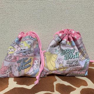 プリンセス 巾着袋セット(外出用品)