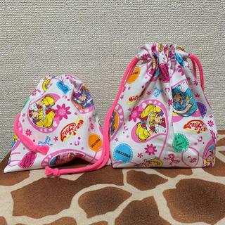 ハグっとプリキュア 巾着袋セット(外出用品)