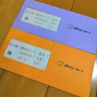 スカイラーク(すかいらーく)のすかいらーく 株主優待券 18000円分(レストラン/食事券)