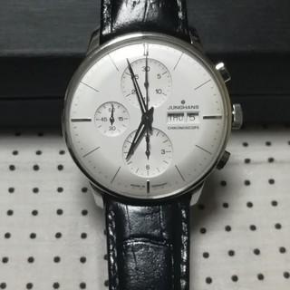ユンハンス(JUNGHANS)のユンハンス マイスタークロノスコープ 027-4120-01(腕時計(アナログ))