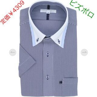 タカキュー(TAKA-Q)の半袖 ワイシャツ ビズポロ  SHIRTS CODE タカキュー(シャツ)