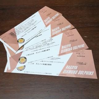 名古屋ダイヤモンドドルフィンズチケット3枚(バスケットボール)