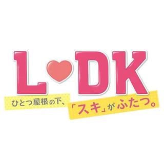 LDK 舞台挨拶 チケット 鈴鹿 3/23(邦画)