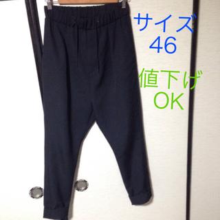 アトウ(ato)のアトウ サルエルイージーパンツ ブラック サイズ46(サルエルパンツ)