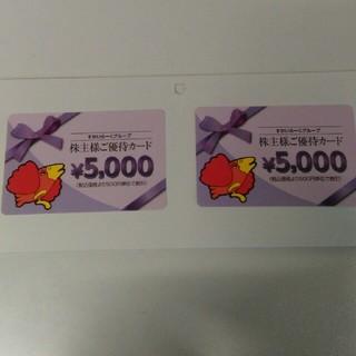 すかいらーく株主優待カード(一万円分)(レストラン/食事券)