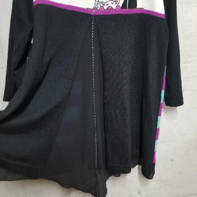 ALBERO(アルベロ)のアルベロベロ ニットカーディガン 七分袖 美品 レディースのトップス(カーディガン)の商品写真