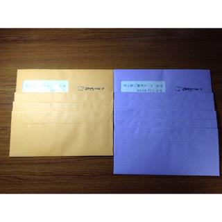 102000円分 すかいらーく 株主優待(レストラン/食事券)