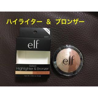 エルフ(elf)のe.l.f (エルフ)ベイクド ハイライター&ブロンザー(フェイスカラー)