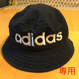 アディダス(adidas)のあーちゃん様専用  adidas バケットハット 52センチ(帽子)