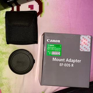 キヤノン(Canon)のEOS Rシステム専用のマウントアダプター(レンズ(ズーム))