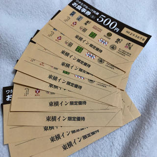 ワタミ(ワタミ)の期間限定!ワタミグループ お食事券10000円分(レストラン/食事券)