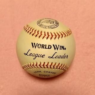 野球のボール 一個(ボール)
