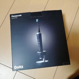 パナソニック(Panasonic)の新品未使用 Panasonic EW-CDP52-K(電動歯ブラシ)
