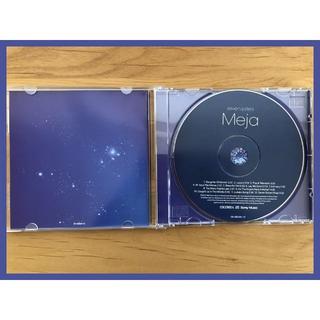 Meja メイヤ♪Seven Sisters セブンシスターズ♪CDアルバム(ポップス/ロック(洋楽))
