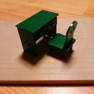 エポック(EPOCH)のシルバニアファミリー  緑の家具  初期(キャラクターグッズ)
