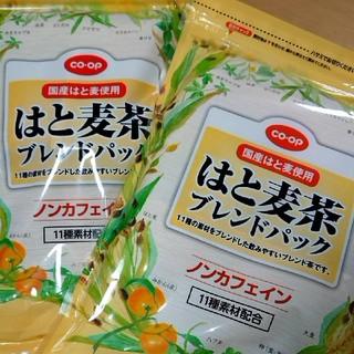 【新品】はと麦茶ブレンドパック2袋✨(茶)