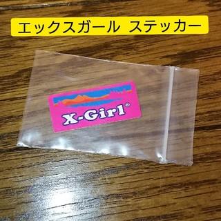 X-girl - エックスガール x-girl ステッカー シール コラージュ 雑貨