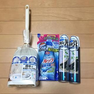 コバヤシセイヤク(小林製薬)のトイレ掃除セット ☆ 新品(日用品/生活雑貨)