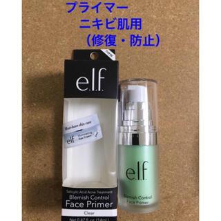 エルフ(elf)のe.l.f フェイスプライマー ニキビ肌用(エルフ)(化粧下地)