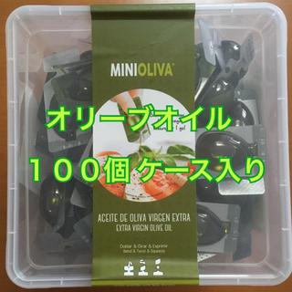 コストコ(コストコ)の《未開封》コストコ オリーブオイル  100個  ケース入り(調味料)