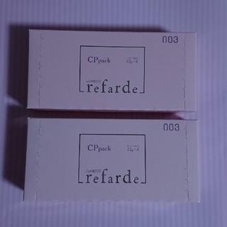 ナンバースリー(no3(Number Three))のナンバースリー ルファルデ ヘアパック 新品 2箱(8P)セット♪(トリートメント)