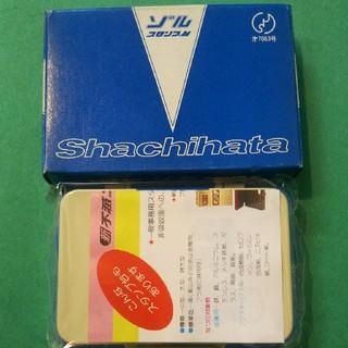 シャチハタ(Shachihata)のシャチハタ ゾル スタンプ台 藍色 小(印鑑/スタンプ/朱肉)