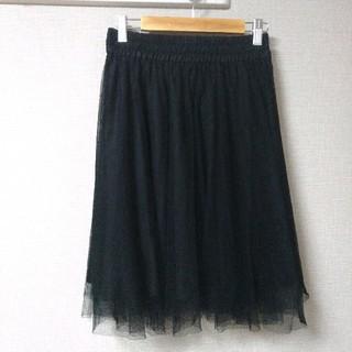 エヘカソポ(ehka sopo)のエヘカソポ チュールスカート 黒(ひざ丈スカート)