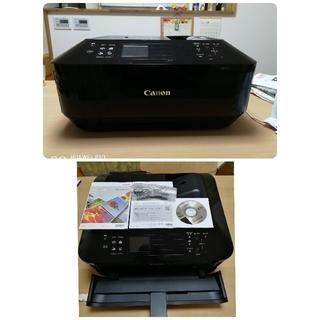 キヤノン(Canon)のCanon  PIXUS  MX923  複合機 FAX付き(PC周辺機器)