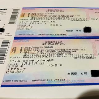 定価以下!新日本プロレス  3/23 アオーレ長岡チケット(格闘技/プロレス)